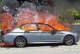 '잊을 만하면…' BMW, 또 화재