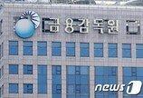 """은행들 예상 웃돈 키코 배상안에 고심…""""면밀 검토 후 결정"""""""