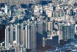 정부, 1주택 보유세-대출규제 완화 검토… 부동산 민심 다독이기