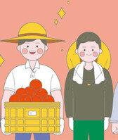 믿고 살 수 있는 우수 농산물 인증마크 GAP