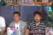'꽃놀이패' 조세호, 방탄소년단 정국에게 비매너 행동에 팬들 뿔났다