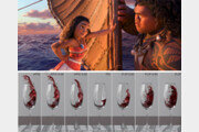 CG의 진화 어디까지… 감쪽같은 '수학으로 만든 바다'