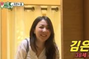 """김건모, 맞선녀 만나…""""노후는 문제 없어"""" 어필"""