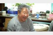 최불암, '한국인의 밥상' 출연에 이목 집중…올해 나이는?