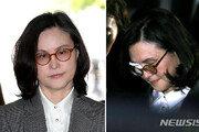 """법원·검찰, '정경심 이중기소' 공방…""""입장뭐냐"""" vs """"모순이다"""""""