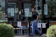 美 유통업, 줄도산 공포 가시화…'118년 역사' JC페니도 파산 신청