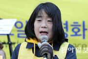 [김순덕의 도발]'위안부 비즈니스' 윤미향, 의원 자격 없다