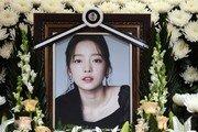 '구하라법' 결국 폐기…20년만에 나타난 친모, 구하라 재산 절반 상속