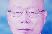 '박치기왕' 김일, 대전현충원 안장된다