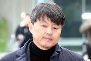 '뇌물수수 혐의' 유재수 前부산시 부시장, 1심 집행유예 선고