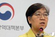 """질본 """"부천 돌잔치 '라온파티 뷔페' 관련 확진자 9명 발생"""""""