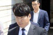 KBO, '음주운전' 강정호 상벌위 25일 연다…징계 수위는?