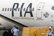 파키스탄 여객기 추락…107명 전원 사망 가능성