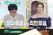 '편스토랑' 이경규, 오윤아·이영자 꺾었다…고추참치피자勝