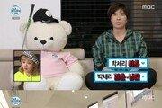 '나혼자산다' 박세리 집 공개…야외 테라스·'세리바'까지 놀라움의 연속