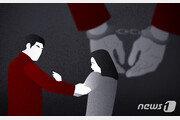 """'외도의심 재혼아내 성폭행·살해' 남편 상고 """"무기징역 가혹"""""""