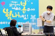 서울시 자영업자 생존자금, 25일 오전 9시부터 온라인 접수시작
