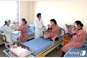 """북한 출산휴가 240일…""""아이있는 여성도 직장 생활 문제없다"""""""