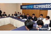 """민주, 상임위 '18대 0' 강공…""""원내대표단 자리 걸어라"""" 목소리도"""