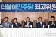한명숙 '재심 불가' 결론 與…검찰 '재조사' 압박