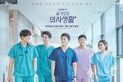 오늘 마지막회…tvN '슬기로운 의사생활'이 남긴 3가지