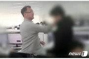 """'갑질 폭행' 혐의 양진호, 1심 징역 7년 선고…""""죄질 무거워"""""""