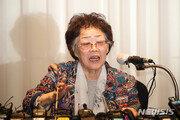 """이용수 할머니 """"윤미향 같은 사람을 어떻게 국회의원 시키느냐"""""""