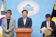 """민경욱 '투표용지' 제보자는 참관인…""""한 투표함서 두가지 색 나와"""""""