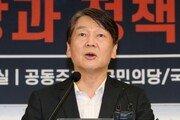 """안철수 """"與 상임위장 독식? 유신시대냐…착한 독재 없어"""""""