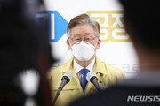 PC방 통해 부천→고양물류센터로…지역 감염 확산 '비상'