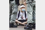 [글로벌 포커스]극심한 빈부격차-본토에 대한 반감 겹쳐, 젊은이들 거리로