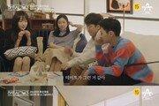 '하트시그널3' 8인 로맨스에 요동치는 안방 '연애세포'