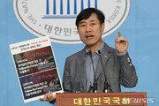 """하태경 """"민경욱, 악의적 괴담 선동…통합당 혁신의 큰 장애"""""""