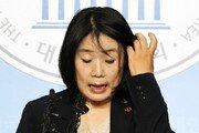 """'딸이 김복동 장학생' 보도에…윤미향, """"용돈 준것"""" 적극반박 '태세전환'"""