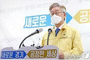 경기도, 2주간 예식장 등에 집합제한 명령…예비부부들 '당혹'