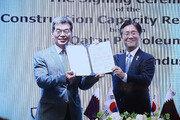 한국 조선 3社, 23조원 카타르 LNG선 수주