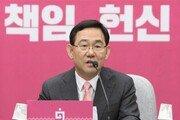 """주호영, 與 향해 """"히틀러도 법치 외치며 독재"""""""