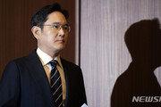 검찰, 이재용 구속영장 청구…'삼성 합병 의혹' 관련