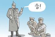 세계사를 바꾼 전투[임용한의 전쟁史]〈114〉