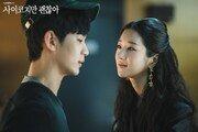 '신데렐라 스토리' 안 통한다?…영화·드라마 속 다양해지는 여성 서사