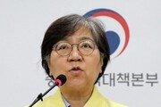 """신규 확진 42명 추가…""""수원 중앙침례교회서도 집단감염"""""""