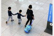 한글날·어린이날·현충일, 무조건 3일 쉬는 '국민휴일법' 발의