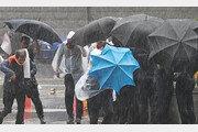 [날씨]29일 밤 태풍급 강한 비바람…내일까지 계속될 듯