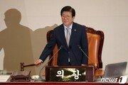 민주당 17석 독식, 정보위원장만 선출 못한 이유는?