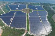 축구장 190개 규모 국내 최대 태양광 발전소