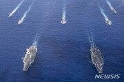 '떠다니는 군사기지' 핵항모, 24시간 만에 한반도 출동 가능…北에 경고