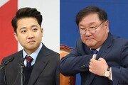 """이준석, 與상임위 싹쓸이에 """"김태년, 사리 안생겨…살찔 것"""""""