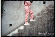 """반스, '울트라레인지 엑소 컬렉션' 출시… """"착용감·내구성 갖춘 전천후 스니커"""""""