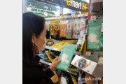 """이마트24, 여름용 마스크 1100만장 이상 공급… """"어디서든 쉽게 구매하세요"""""""