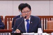 """통일부 """"北에 1000만 달러 지원 계획, 김여정 막말 담화에 보류"""""""
